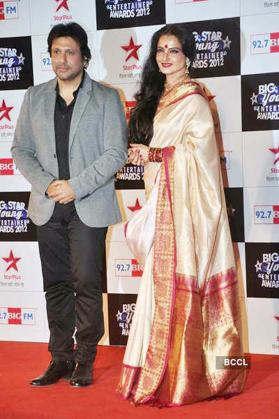 Big Star Young Entertainer Awards