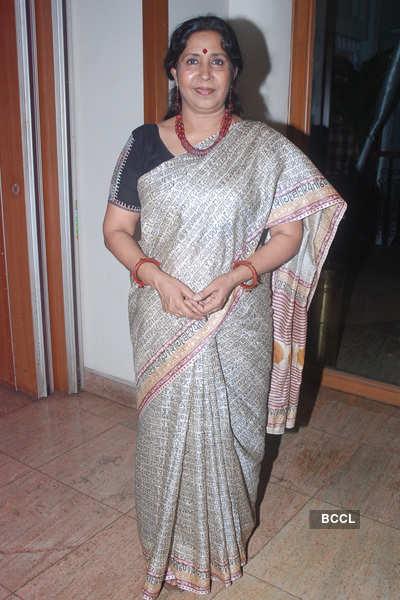 'Saubhagyavati Bhava' success party