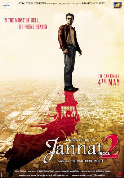 'Jannat 2'