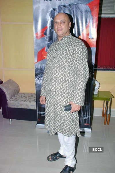 Screening: 'Raja Shivchatrapati'