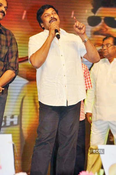 Audio launch: 'Gabbar Singh'