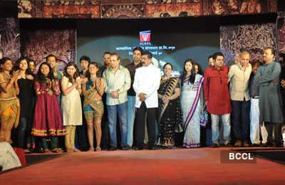 Music launch: 'Ajintha'