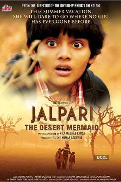 'Jalpari '