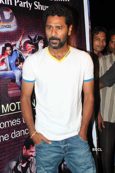 Wrap-up party of movie 'ABCD'