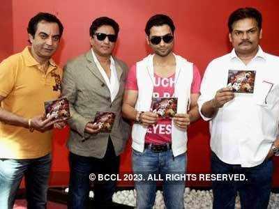 Music Launch: 'Chakradhaar'