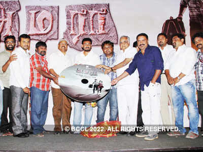 'Amara' music launch