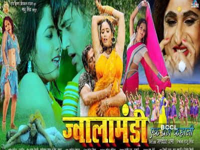 'Jwalamandi - Ek Prem Kahani '