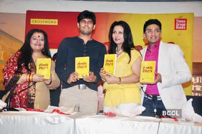 Bhavik Sanghvi's book launch
