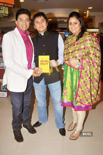 Bhavik Sanghvi's book launch