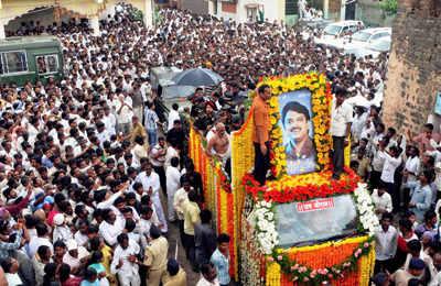 Vilasrao Deshmukh's funeral