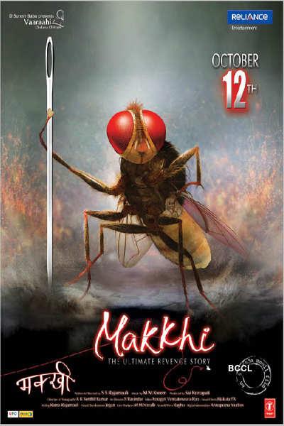 'Makkhi'