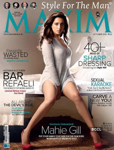 Hot Maxim covers