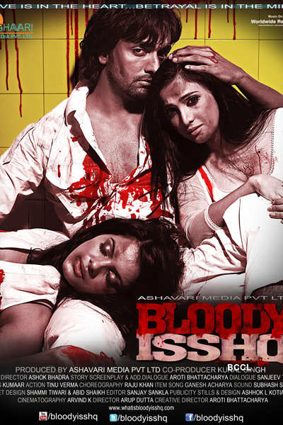 'Bloody Isshq'