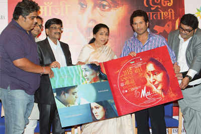 'Mai' music launch