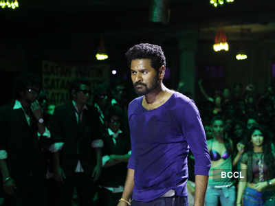 'Aadalam Boys Chinnatha Dance'