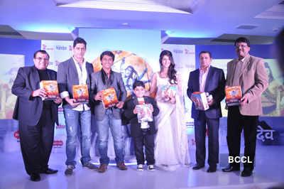 TV Show 'Mahadev' DVD launch