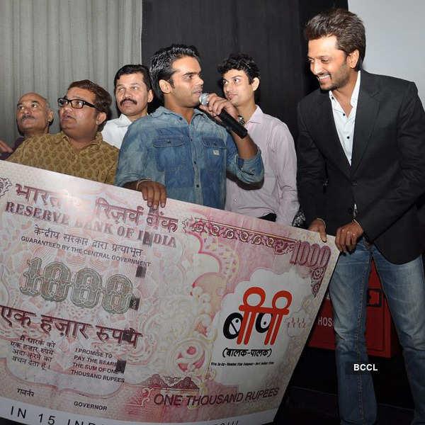 'Balak Palak' success bash
