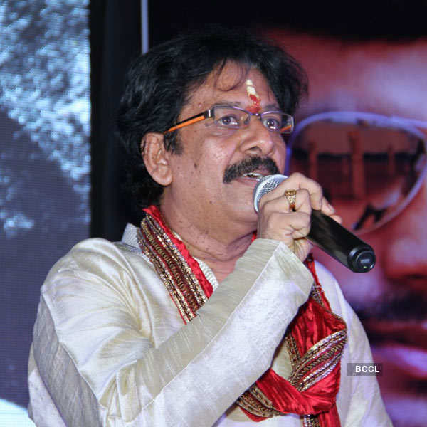 Audio launch: 'Masaani'