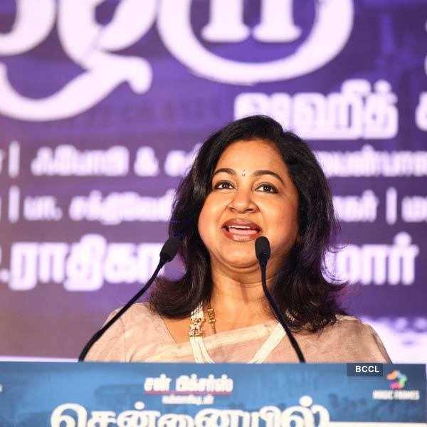 'Chennaieil Oru Naal' audio launch