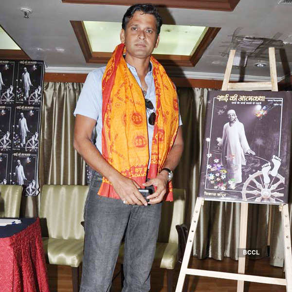 Vikas Kapoor's book launch