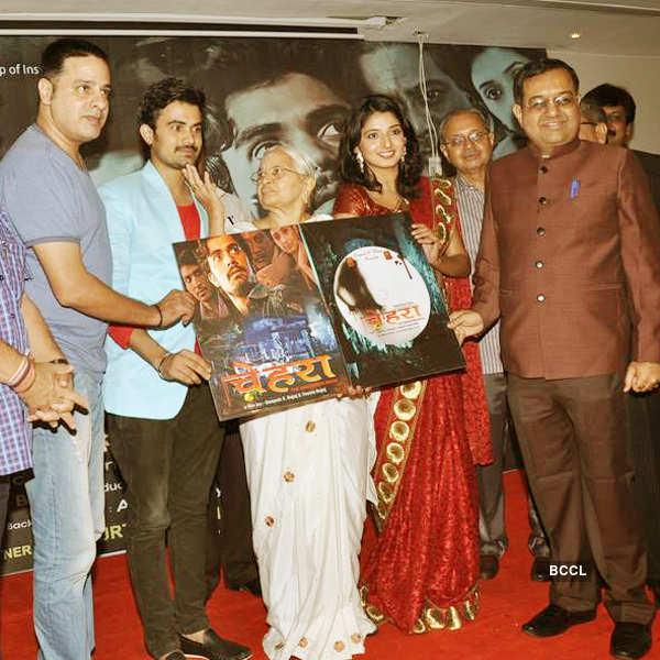 Chehra: Music Launch