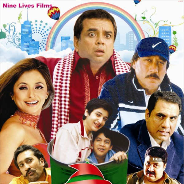 Movies' first look