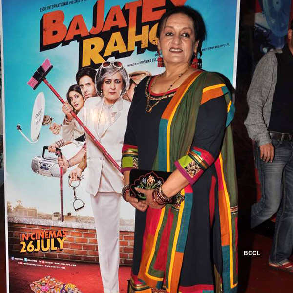 Bajatey Raho: First Look