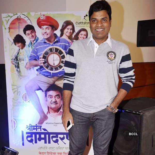 Shrimant Damodar Pant: Movie launch