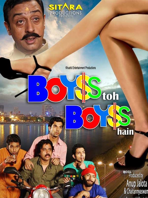 Boyss Toh Boyss Hain