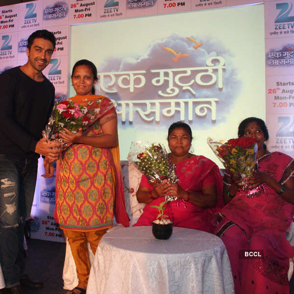 Ek Muthi Aasman: Launch event