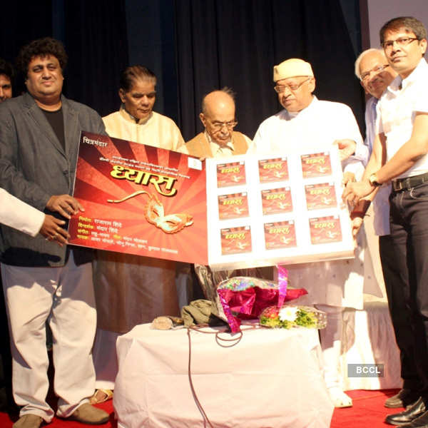 Dhyaas: Music Launch