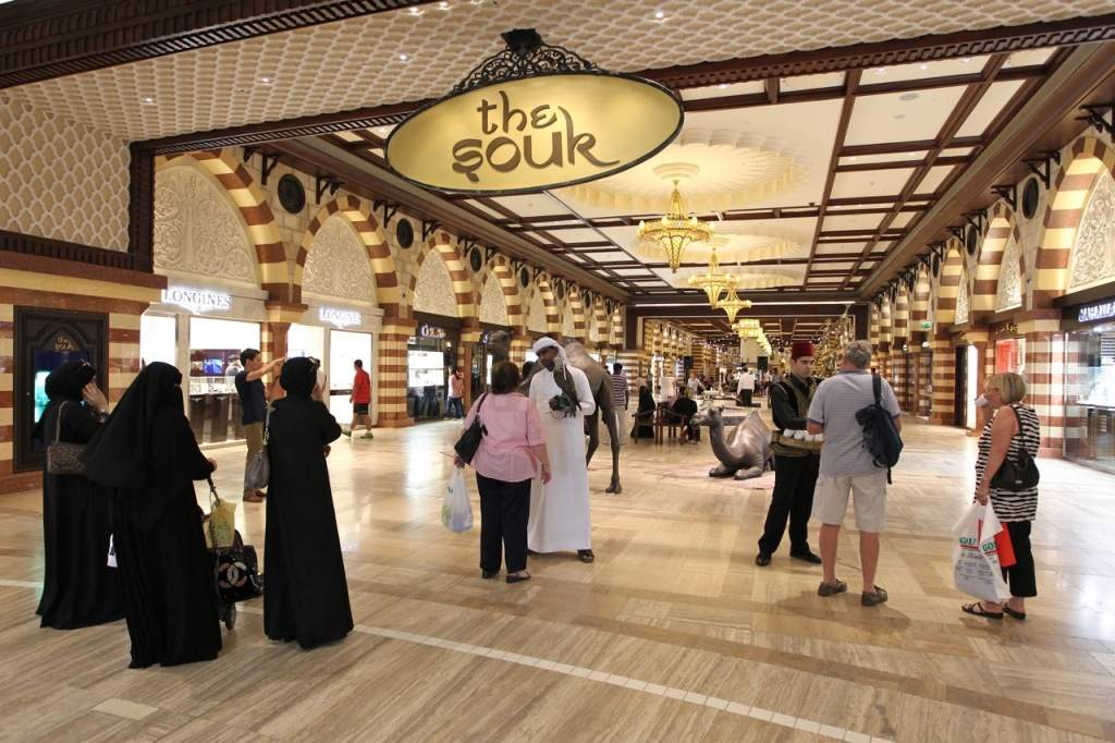Shop at the world's second largest shopping mall