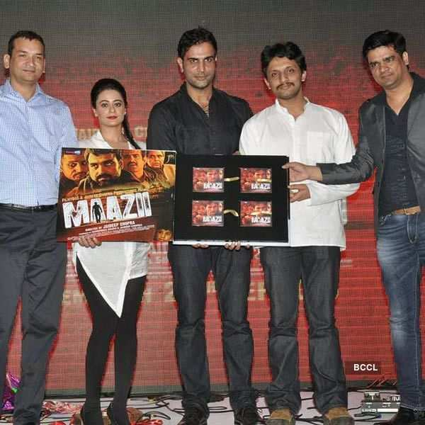 Maazii first look unveiled