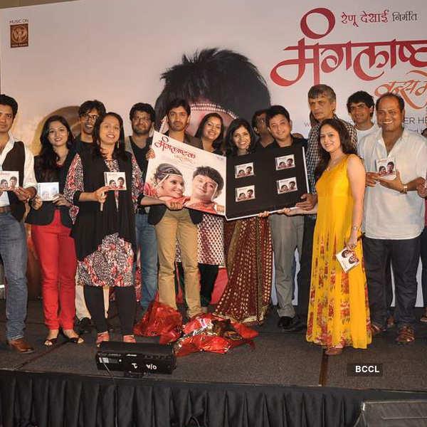 Mangalashtak: Music Launch