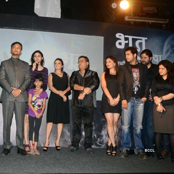 Bhoot Aaya: Show Launch
