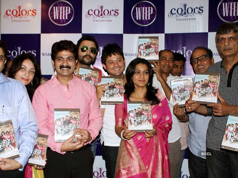 Duniyadari: DVD Launch