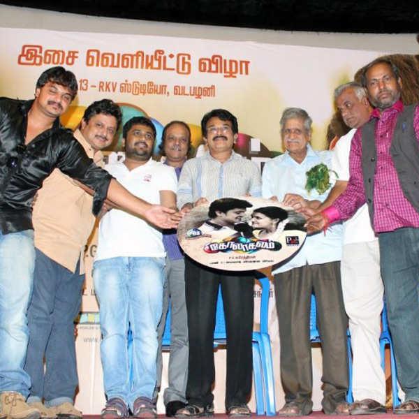 Kolagalam audio launch