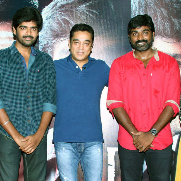 Rummy audio launch