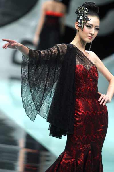 Hua Fu at China Fashion Week