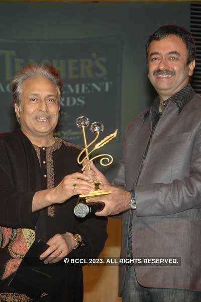 7th Teacher's Awards