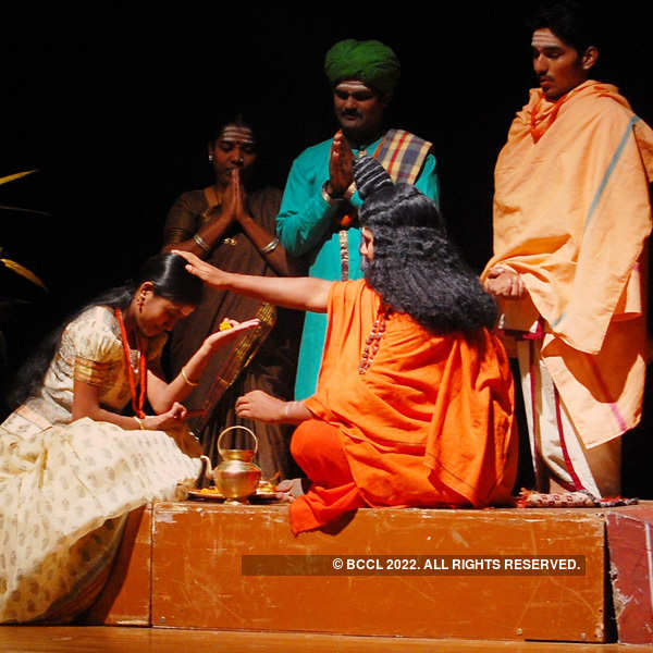 Play: Main Baawri Chann Ki