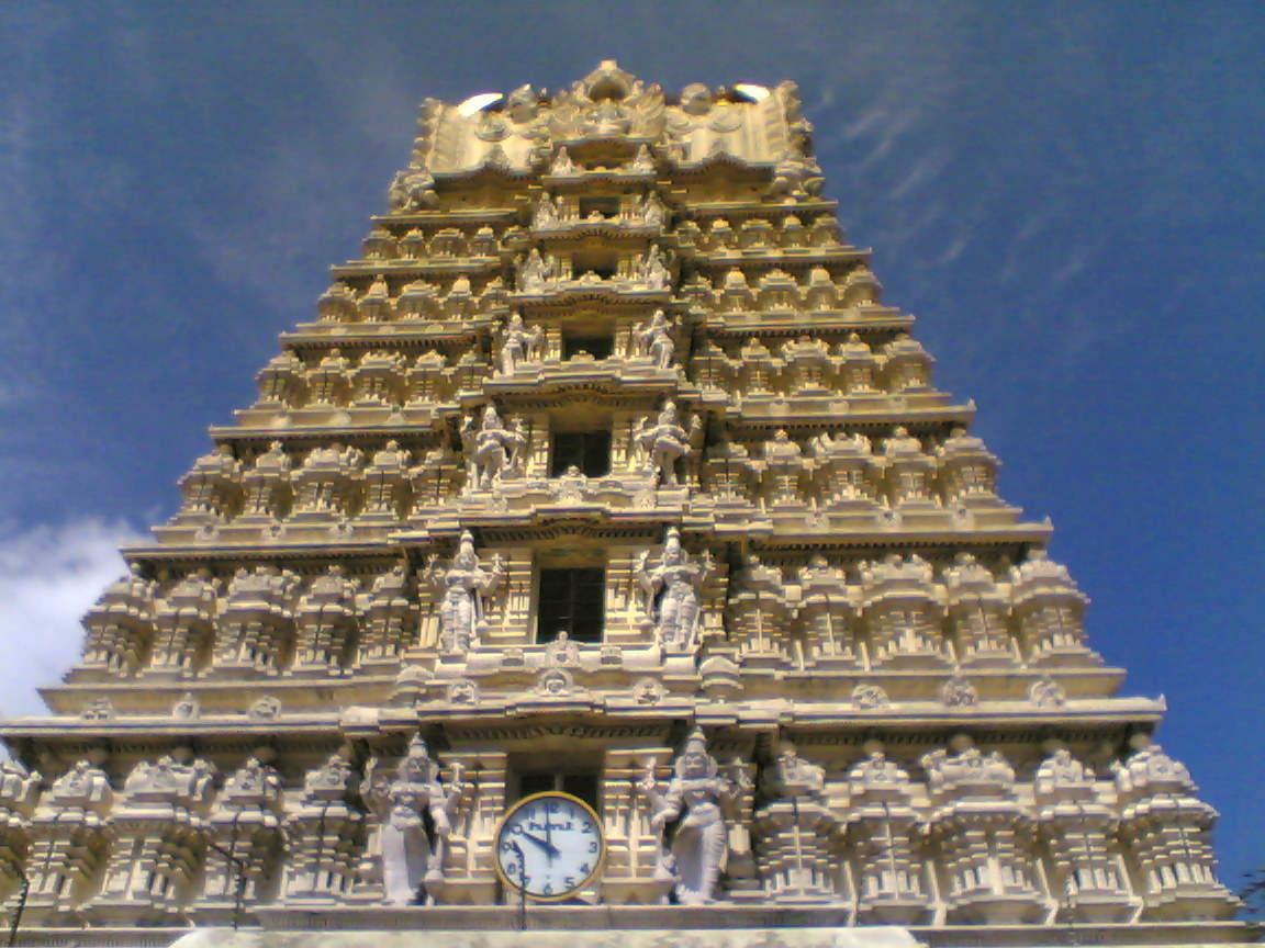 Shri Chamundi Temple