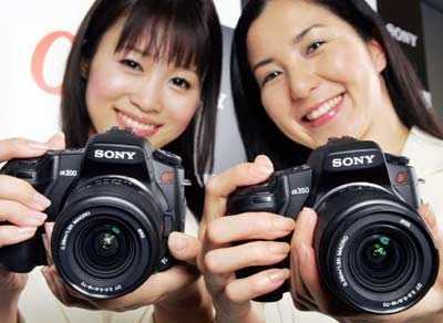 Sony's digital camera