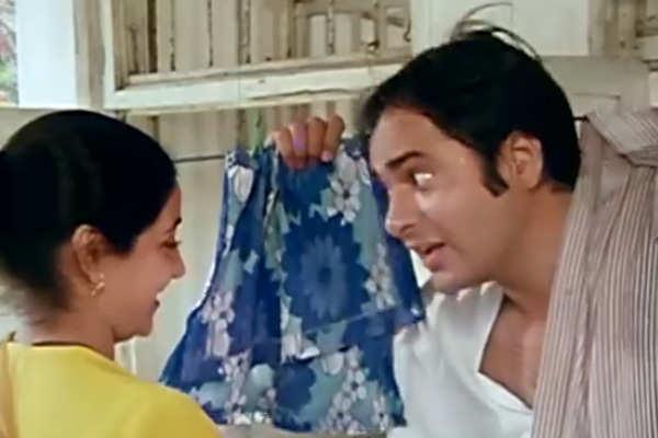 Yeh Teraa Ghar Yeh Meraa Ghar Telugu Movie Download
