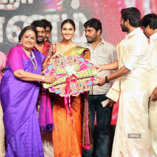 Aaha Kalyanam audio launch