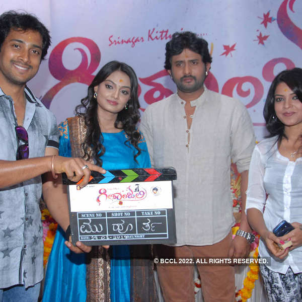 Movie Launch: Geethanjali