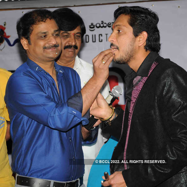 Film Launch: Krishna Leela