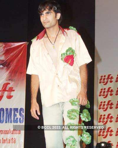 IIFT Fashion '08