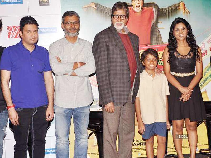 Bhoothnath Returns: First Look