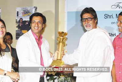Bhandarkar's felicitation